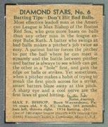 1934-1936 R327 Diamond Stars #6 Max Bishop (1935) Boston Red Sox - Back