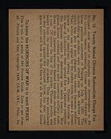 1938 Gum Inc Horrors of War #10 Twenty Naked Chinese Nationalists Charge Foe - Back