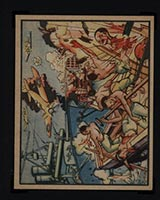 1938 Gum Inc Horrors of War #11 Japanese Flagship Assailed in Whangpoo - Front