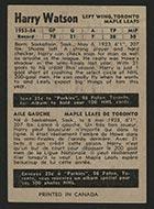 1954-1955 Parkhurst #17 Harry Watson Toronto Maple Leafs - Back