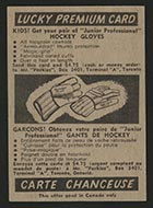 1954-1955 Parkhurst #17 Harry Watson (Lucky Premium) Toronto Maple Leafs - Back
