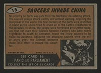 1962 Topps Mars Attacks #15 Saucers Invade China - Back